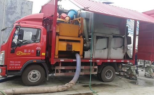 重庆污水清淤处理