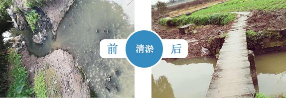 重庆河道清淤